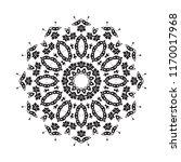 beautiful vector circular... | Shutterstock .eps vector #1170017968