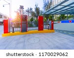 automatic toll station in the... | Shutterstock . vector #1170029062