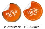 super sale stickers | Shutterstock .eps vector #1170030052