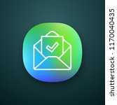 email confirmation app icon. e...