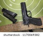 moscow  22 august 2018  gun... | Shutterstock . vector #1170069382