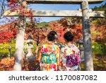 rear portrait of kimono... | Shutterstock . vector #1170087082
