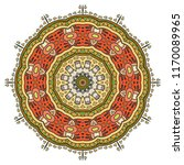 mandala flower decoration  hand ... | Shutterstock .eps vector #1170089965