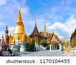 Temple Of The Emerald Buddha O...