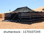 bedouin tents at thumama desert ... | Shutterstock . vector #1170107245