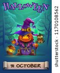 halloween party poster... | Shutterstock .eps vector #1170108562