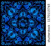 blue painted flowers on black... | Shutterstock . vector #1170115765