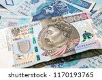 polish money. 500 pln banknote | Shutterstock . vector #1170193765
