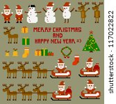 pixel christmas holidays | Shutterstock .eps vector #117022822