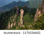 sanqingshan  mount sanqing... | Shutterstock . vector #1170236602