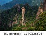 sanqingshan  mount sanqing... | Shutterstock . vector #1170236605