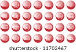 web icons buttons vector | Shutterstock .eps vector #11702467