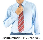 close up  male wearing blue...   Shutterstock . vector #1170286708