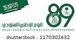 saudi arabia flag and coat of... | Shutterstock .eps vector #1170302632