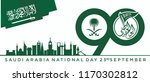 saudi arabia flag and coat of...   Shutterstock .eps vector #1170302812