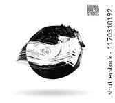 grey brush stroke and texture.... | Shutterstock .eps vector #1170310192