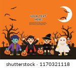 happy halloween. children... | Shutterstock .eps vector #1170321118