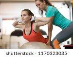 fitness  sport  exercising and... | Shutterstock . vector #1170323035