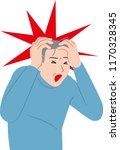 senior citizen  with intense... | Shutterstock .eps vector #1170328345