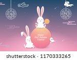 happy mid autumn festival.... | Shutterstock .eps vector #1170333265
