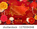 chinese new year 2019. zodiac... | Shutterstock .eps vector #1170334348