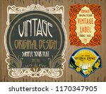 vector vintage items  label art ...
