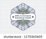 blue and green linear rosette... | Shutterstock .eps vector #1170365605