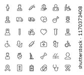 cancer icon set. collection of... | Shutterstock .eps vector #1170373408