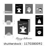 illustration set of mummy ... | Shutterstock .eps vector #1170380092