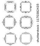 vintage vector swirl frame set | Shutterstock .eps vector #1170382435