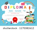 certificates kindergarten and... | Shutterstock .eps vector #1170382612