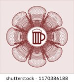 red abstract linear rosette... | Shutterstock .eps vector #1170386188