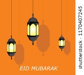happy mubarak illustration | Shutterstock .eps vector #1170407245