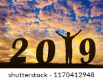 happy new year silhouette...   Shutterstock . vector #1170412948
