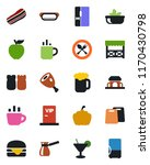color and black flat icon set   ... | Shutterstock .eps vector #1170430798
