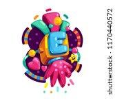 alphabet letter e. vector... | Shutterstock .eps vector #1170440572