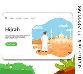 hijrah web landing page... | Shutterstock .eps vector #1170444298