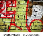 fragment of concrete wall with... | Shutterstock . vector #1170503008