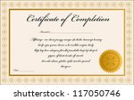 certificate of completion. | Shutterstock .eps vector #117050746