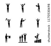 set of 9 simple icons such as... | Shutterstock .eps vector #1170530698