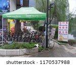 yangshuo   china   circa march... | Shutterstock . vector #1170537988