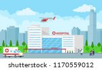 hospital concept with building  ... | Shutterstock .eps vector #1170559012