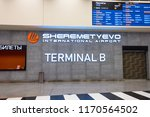 interior inside of sheremetyevo ... | Shutterstock . vector #1170564502