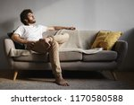 picture of stylish handsome... | Shutterstock . vector #1170580588