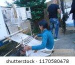 kisama heritage village  kohima ... | Shutterstock . vector #1170580678