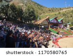 kisama heritage village  kohima ... | Shutterstock . vector #1170580765