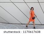 beautiful young indian woman...   Shutterstock . vector #1170617638