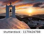 sunset over the aegean sea and... | Shutterstock . vector #1170626788