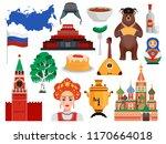 russia travel symbols... | Shutterstock .eps vector #1170664018