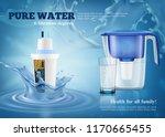 household water filter... | Shutterstock .eps vector #1170665455